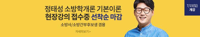 학원소식_배너1