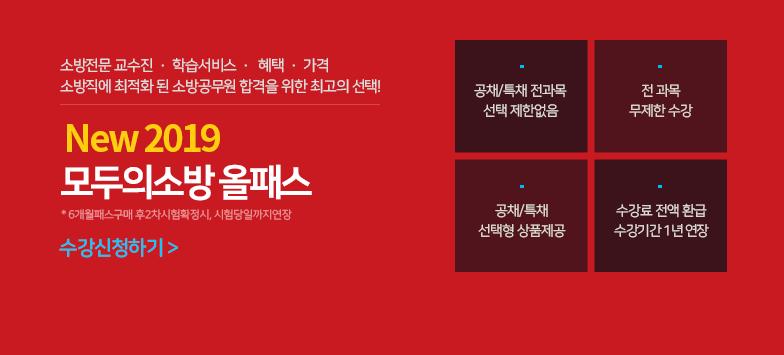 이벤트_대배너1