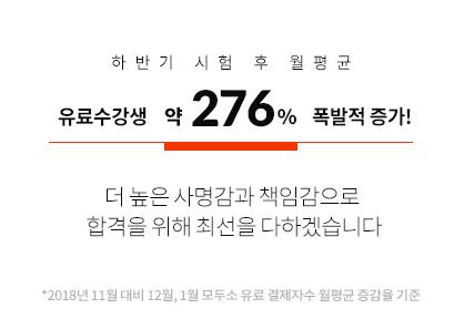 신규입성 최지아교수님