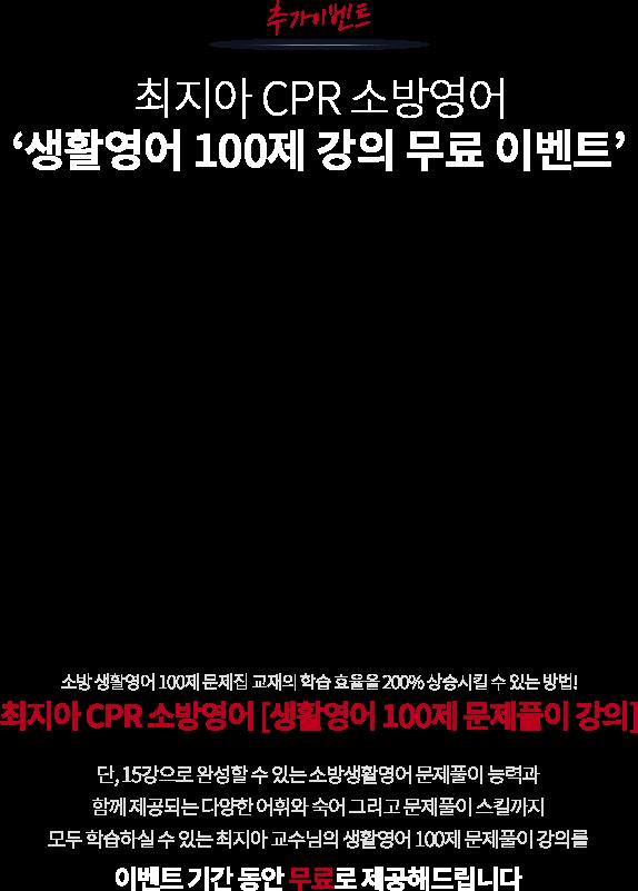 생활영어 무료배포 소문내기 이벤트