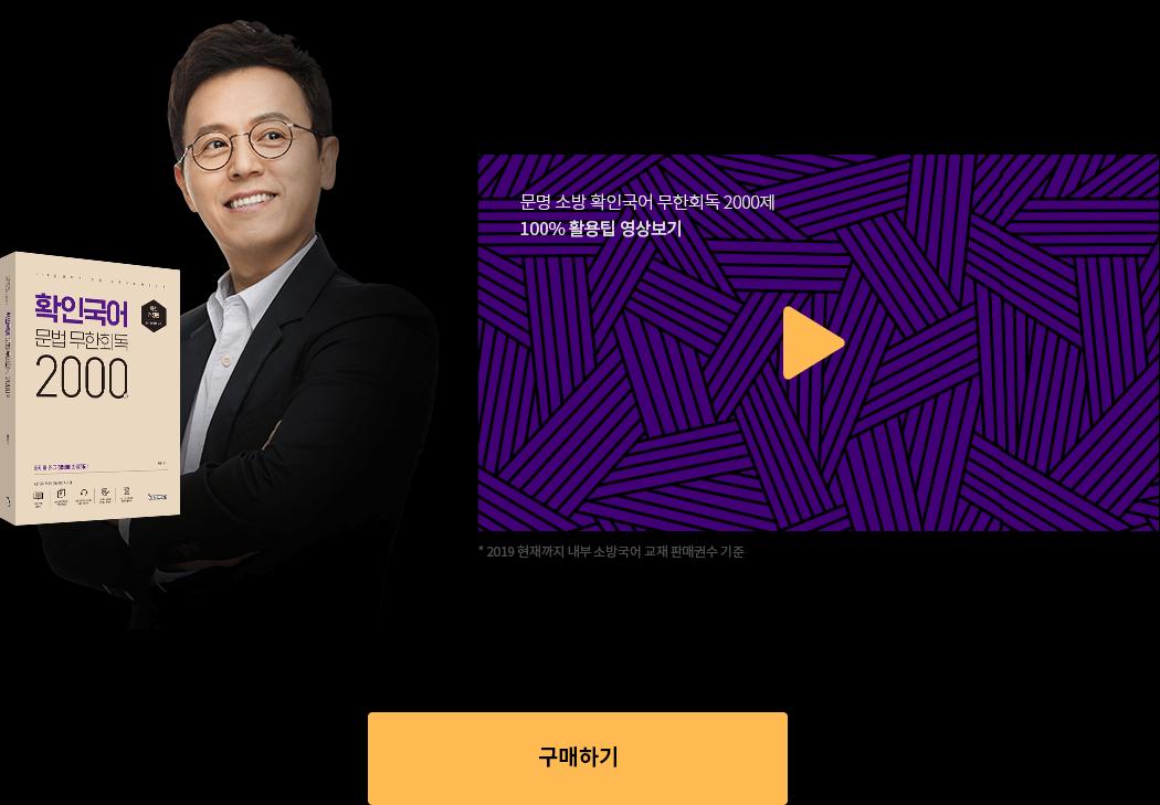 확인국어 무료배포 소문내기 이벤트