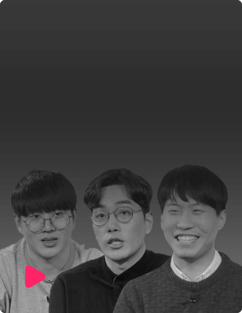 송민준 / 임경우 / 남기범
